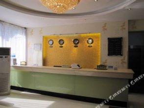 Shan'xi Education Press Business Hotel