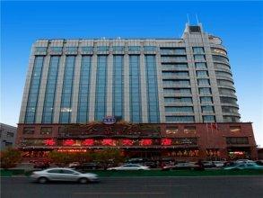Gelan Yuntian Hotel - Tianjin