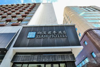 SSAW Boutique Hotel Hangzhou West Lake
