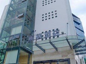 Lavande Hotel (Shezhen University Town Metro Station)
