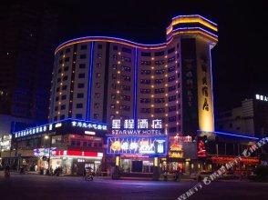 Starway Hotel (Dongguan Changping Baihua Times Plaza)