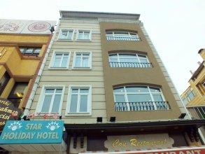 Отель Star Holiday