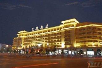 Bell Tower Hotel Xian