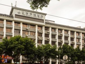 Insail Hotels (Zhongshanba Subway Station Guangzhou)