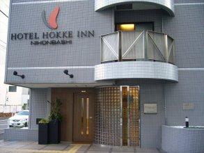 Almont Inn Nihonbashi
