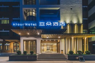 Atour Hotel Zhangjiang Innopark Pudong Shanghai
