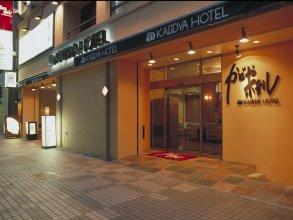 Kadoya Hotel