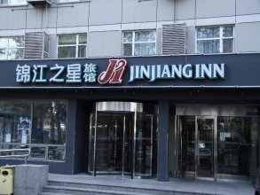 Jinjiang Inn Beijing Olympic Village Datun Road