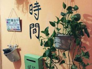 Xi'an Hua Shi Jian Hotel