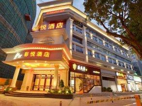 Colorful Inn Yijing Garden Branch
