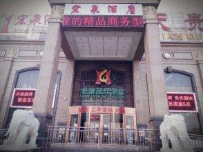 Hong Quan Business Hotel