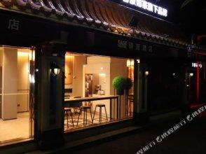 EASE HOTEL(Zhongshan Lihe Plaza Zhongshan 2nd Road)