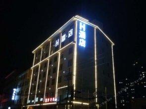 Xi'an H Hotel