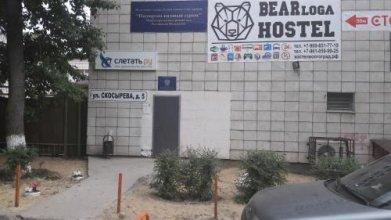 Хостел Bearloga