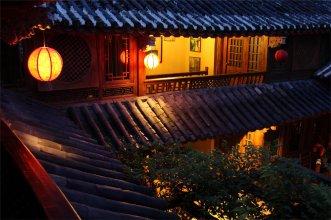 Blossom Hill Inn Lijiang Neverland