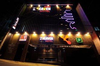 2 Heaven Hotel Dongnaegu