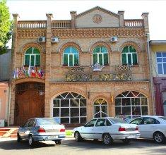 Отель «Роял Палас»