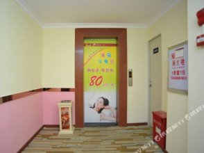 The 80youth chain hotel from Dongguan