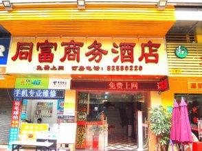 Tongfu Business Hotel
