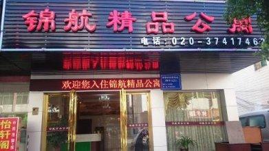 Jinhang Business Apartment Guangzhou