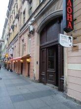 Апартаменты Счастье на Улице Рубинштейна