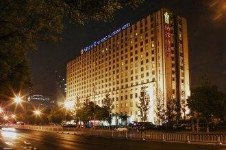 Inner Mongolia Grand Hotel Wangfujing