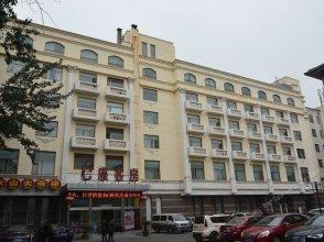 Shou Hotel (Building C)