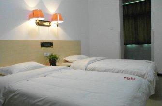 Guanzhong Academy- Zhuangjia Apartment
