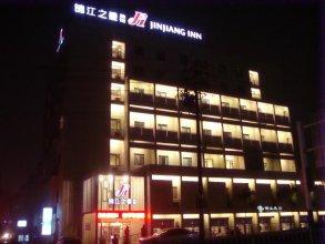 Jinjiang Inn Central Wuhu Wuyi Square