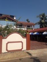 Eve Resort