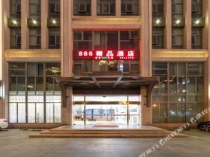 886 Boutique Hotel Xiamen Haicang District Government
