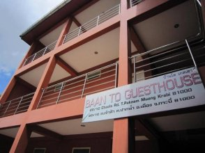 Ban To Guesthouse