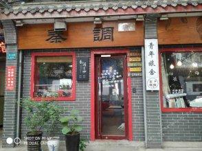 Xi'an Qindiao Youth Hostel