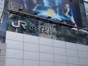 NEW / 4 minutes walk from Shibuya Station / JR Yamanote Line / Tokyo Center