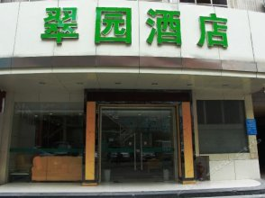Shenzhen Cuiyuan Hotel