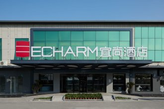 Echarm Hotel Qingyuan Stadium Branch