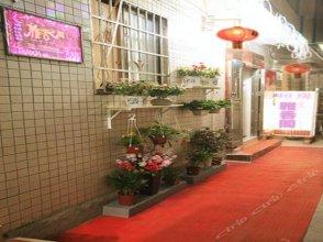 University Town Yaxiang Courtyard Hostel (Guangdong University of Technology branch)