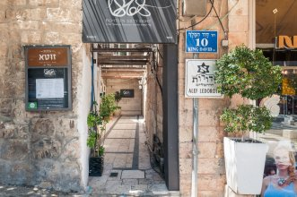 Sweet Inn - King David Ii