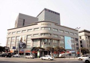The Westin Josun Seoul