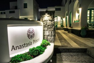 Anastasia Princess Luxury Residence & Suites - Adults Only