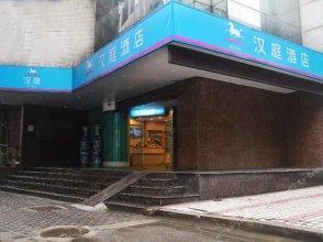Hanting Express Suzhou Shilu