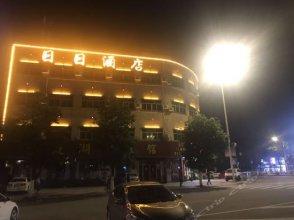 Days Hotel (Hubin Road)