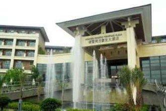 Howard Johnson Tongfang Plaza Zhuji