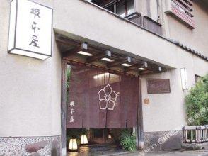 Sakamotoya (Nagasaki)