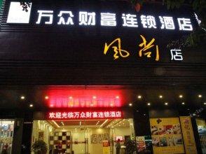 Wanzhong Wealth Chain Hotel Jiangmen Fengshang