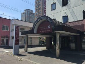 Hotel Tomakomai Green Hills