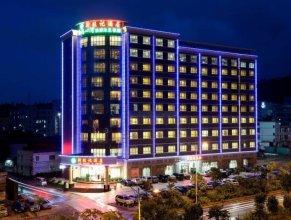 Xin Wang Ji Hotel