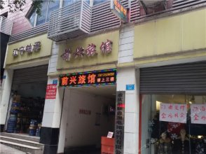 Qianxing Hostel