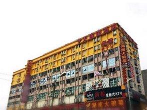 7 Days Inn Shenzhen Airport New Terminal Branch
