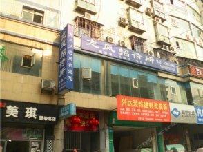 Longfeng Hostel